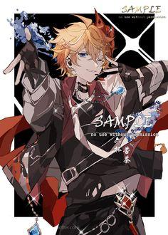 Game Character, Character Design, Fanart, Estilo Anime, Images Wallpaper, Handsome Anime, Albedo, Aesthetic Anime, Game Art