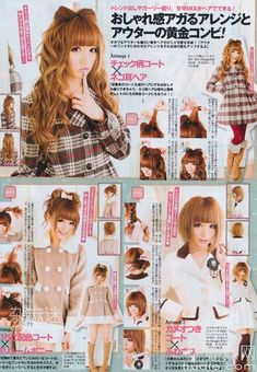 Gyaru hair tutorial. Love the top one, I need to learn how to do this.
