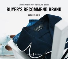 2016 SPRINGSUMMER STYLE MAGAZINEBUYERS RECOMMEND BRAND!!