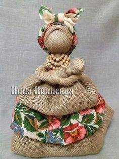 Инна Ивинская Burlap Crafts, Diy And Crafts, Arts And Crafts, Craft Projects, Sewing Projects, Doll Tutorial, Soft Dolls, Doll Crafts, Fabric Dolls