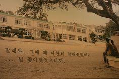 Cafe de seoyeun In jeju