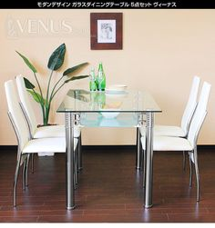 Agreeable Venus 5 piece dining set
