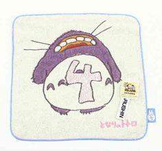 Mein Nachbar Totoro Minihandtuch 4 April - mrbento.de
