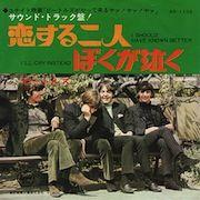 Beatles Albums, The Beatles, Ringo Starr, George Harrison, Paul Mccartney, John Lennon, Should Have Known Better, Led Zeppelin, Album Covers