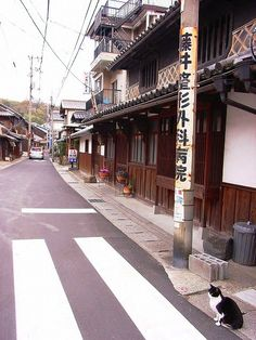Shimotsui,Okayama,Japan
