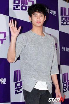 "Kim Soo Hyun 김수현 Attended the Movie ""Mina's Stationary Shop"" VIP Premiere May 8, 2013"