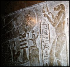 Dendera, Egypt. Another image at Dendera follows the same theme, only this time the Djedt pillar is supporting the 'snake' inside, and not the 'bulb'.