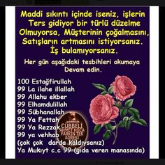 This Pin was discovered by Hül Dua In Urdu, Allah Islam, Hafiz, Prayers, Food And Drink, Fat, Flora, Crafts, Boleros