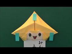 Origami Tanabata Pokemon Jirachi by GunoieJapan