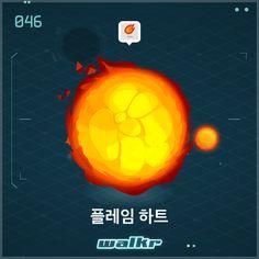 내 아름다운 행성「플레임 하트」를 봐~ http://galaxy.walkrgame.com/mqSr7Z_uG3z/37
