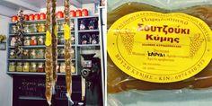 ΕΛΛΗΝΙΚΑ ΠΡΟΙΟΝΤΑ: Πρόκειται για παραδοσιακό γλυκό από την Κύμη Ευβοί...