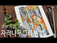 How to draw birch with acrylic paints / acrylic painting for beginners Painting Lessons, Art Lessons, Happy House, Drawings, Color Art Lessons, Sketches, Drawing, Art Education, Portrait