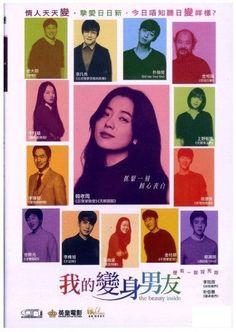 The Beauty Inside 뷰티 인사이드 (2015) (DVD) (English Subtitled) (Hong Kong Version)