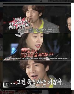 I love these two | Running Man Song Jihyo & Lee Kwangsoo Running Man Funny, Running Man Song, Running Man Korean, Ji Hyo Running Man, Running Humor, Runing Man, Lee Kwangsoo, Kwang Soo, Man Lee