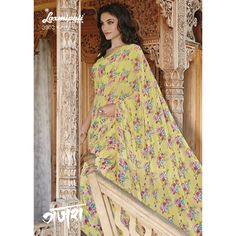 Buy Elegant Yellow coloured Georgette Saree with Multi Floral Prints from #Laxmipatisarees for your special occasion like casual and office wear.  Mobile no : (+91) 93760 14032 (Call or Whatsapp) E-mail : info@laxmipati.com