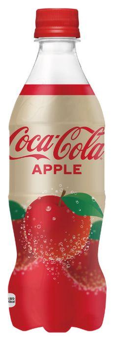 japan Coca Cola New Year Design Limited  Aluminum Bottle plum blossom empty