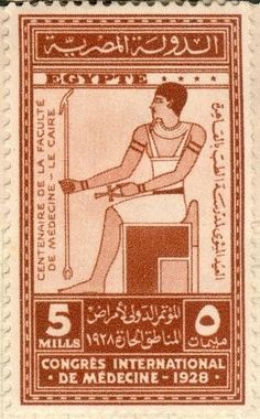Imhotep - 1928 Egyptian postage stamp