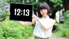 初ヶ谷暖 san・MODEL LIST | bijin-tokei(美人時計) 公式ウェブサイト