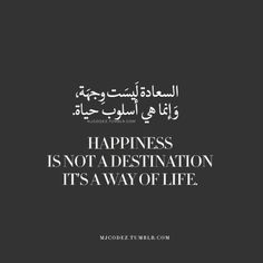 1708 Best Wisdom images in 2019 | Tumbling quotes, Arabic