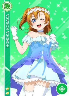 #494 Kousaka Honoka R idolized