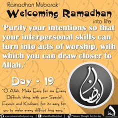 #welcoming #Ramadan #imbs #Islamic #allah #purification #sins #skills #worship #day19 #act Dua For Ramadan, Ramadan Mubarak, Ramzan Dua, Quote Of The Day, Make It Simple, Allah, Acting, Thoughts, Islamic