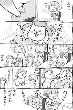 松本ひで吉 (@hidekiccan) さんの漫画 | 144作目 | ツイコミ(仮) Poodle, Mammals, Peanuts Comics, Character Design, Diagram, Author, Birds, Manga, Pets