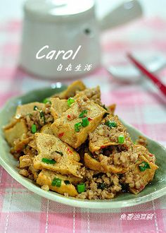 Carol 自在生活 : 魚香油豆腐