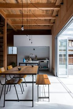 Ishibe House by ALTS Design Office. Ishibe House is a minimalist residence located in Shiga Japan designed by ALTS Design Office. Loft, Home Office Decor, Home Decor, Japanese House, New Home Designs, Cuisines Design, Inspired Homes, Interior Inspiration, Design Inspiration