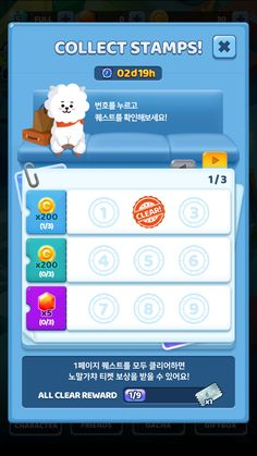 Game Ui Design, App Design, Top Down Game, Button Game, Game Gui, Game Props, Game Interface, Graduation Project, Line Friends
