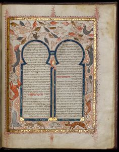 The Kennicott Bible, a Medieval Masterpiece | Crossing Borders