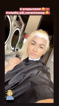 Blonde Dye, Hair And Beauty Salon, Hairdresser, Bleach, Salons, Pose, Coloring, Hair Cuts, Hair Color