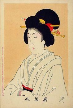 Toihara Chikanobu.