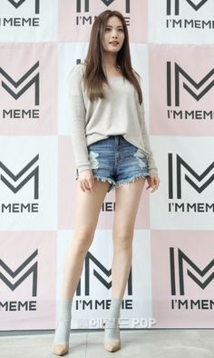 After School Nana Beautiful Asian Women, Beautiful Legs, Exotic Women, Korean Beauty, Asian Beauty, Asian Woman, Asian Girl, Im Jin Ah Nana, Nana Afterschool