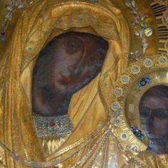 Orthodox Catholic, Blessed Virgin Mary, Orthodox Icons, Byzantine, Christianity, Mona Lisa, Artwork, Painting, Eritrean