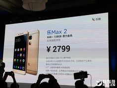 LeEco LeMax 2 announced 6 GB RAM and 128 GB storage