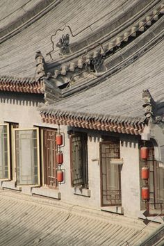 Architecture traditionnelle à Xi'an, #Xian #china #tradition #roof #lanterns # windows #chinese