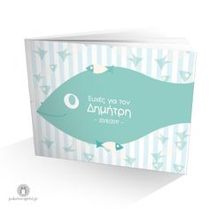 Personalised Ευχολόγιο Βάπτισης Βεραμάν Ψαράκι Boy Christening, Packaging, Personal Care, Books, Libros, Personal Hygiene, Book, Book Illustrations, Wrapping