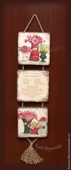 """Картины цветов ручной работы. Ярмарка Мастеров - ручная работа Триптих """" Романтика"""". Handmade."""