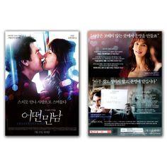 Quantum Love Movie Poster 2014 Sophie Marceau, Francois Cluzet, Lisa Azuelos #MoviePoster