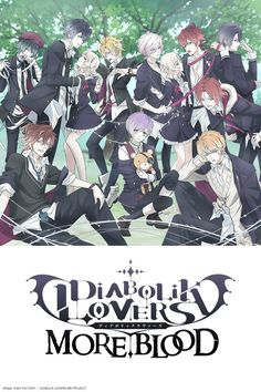 Based off of a drama CD and PSPS game, the Diabolik Lovers series centers around the six sadistic Sakamaki vampire brothers, and the positive and kind-hearted heroine, Yui Komori. Due to her father's work, she has to transfer to a new school, and ends up living with the Sakamaki brothers.
