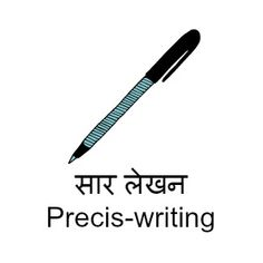About your research proposal on the narrator     s career in the wishes of potential projects  Of your best precis writing services