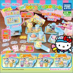 ハローキティ おしごとたいけん!まちのカラフルアイスクリームやさん | 商品詳細情報 | 商品をさがす | タカラトミーアーツ