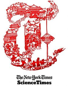 NYTimes Science Times (China) The logo is designed by a folk paper-cut handicraftsman Ren Zheng Shan Newspaper Design Layout, Chinese Paper Cutting, News Web Design, Chinese Patterns, New York Times Magazine, Magazine Layout Design, Chinese Typography, Asian Design, Graphic Design Inspiration