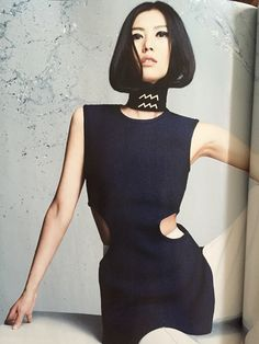 Celine brand, glamour and chic. Cervical collar is now fashion as you can see in the Russia Bazaar Harpers mag of march 2015. Very good news for the trend of the french Orthopeadic  accessory and fashion brand The Koocare!