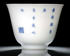 A fine blue and white 'Month' cup, prepared for the further decoration in enamels, China, Kangxi six-character mark in underglaze blue