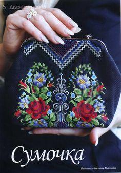 вышивка сумочки