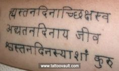 Marathi+Font+On+Arm+Tattoo