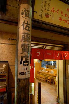 ミニラーメンもあるので、地方の名店ラーメンを色々食べれて、楽しい場所。