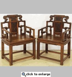 Antique Oriental Chairs (Chinese Official Armchairs)