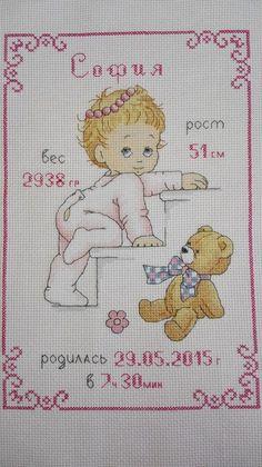 Ми подумали, що вам обов'язково сподобаються ці піни Baby Cross Stitch Patterns, Cross Stitch Baby, Cross Stitch Designs, Baby Patterns, Folk Embroidery, Cross Stitch Embroidery, Baby Motiv, Baby Chart, Broderie Simple